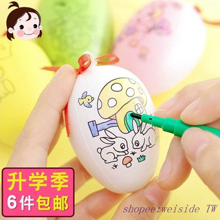 Easter egg children diy handmade painted egg set toy egg simulation hand paintin