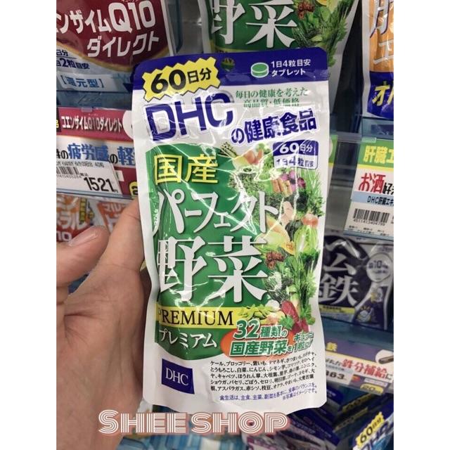 (Đủ bill) Viên uống bổ sung 32 loại rau Premium DHC Nhật Bản mẫu mới 2018