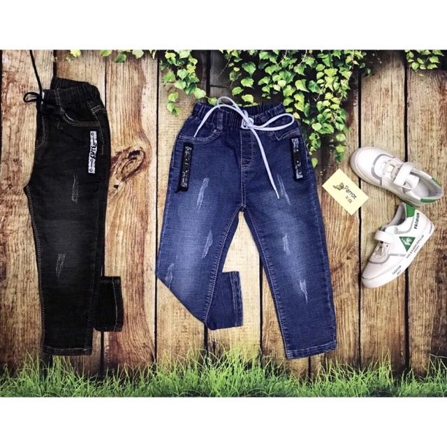 Combo 2 ri quần jeans dài lưng thun trẻ em