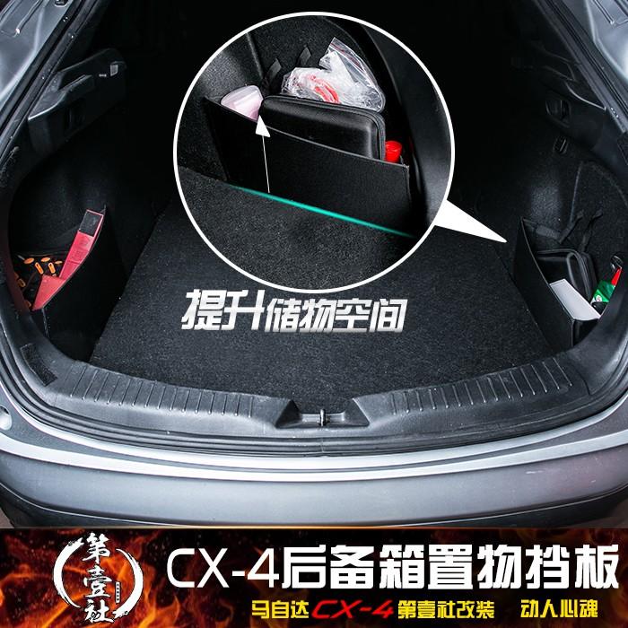 Phụ Kiện Chuyên Dụng Dành Cho Xe Hơi Mazda Cx-4 16-20