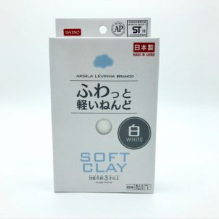 Đất sét DAISO màu TRẮNG – Soft clay – Đất sét Nhật