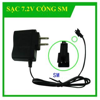 Củ Sạc rời 7.2V dùng cho pin các loại xe điều khiển cổng SM