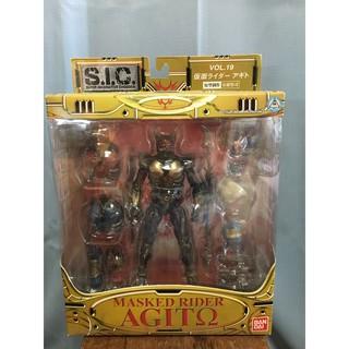 Mô Hình SIC Kamen Rider Agito vol 19