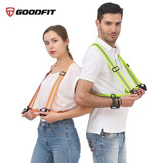 Dây đai phản quang chạy bộ, đạp xe co giãn 4 chiều GoodFit GF04RA thumbnail