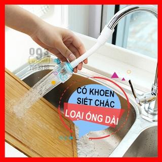 Vòi Nước Rửa Chén Bát Điều Hướng 360 Độ Loại Dài 170 mm Vòi Sen Vòi Nước