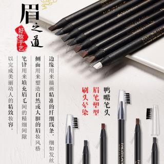 Chì xé cứng xịn gảy sợi chống nước Haozhuang thumbnail