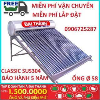 Máy nước nóng năng lượng mặt trời ĐẠI THÀNH CLASSIC F58