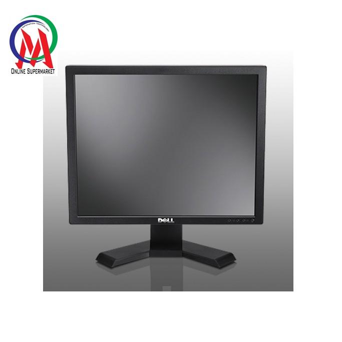 """Màn hình vi tính LCD 17"""" Dell Vuông Box Công ty"""