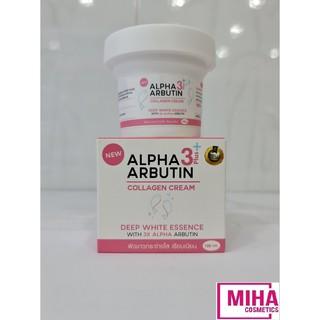 Kem Body Dưỡng Trắng Da Alpha Arbutin 3 Plus Collagen Cream 100ml Thái Lan thumbnail