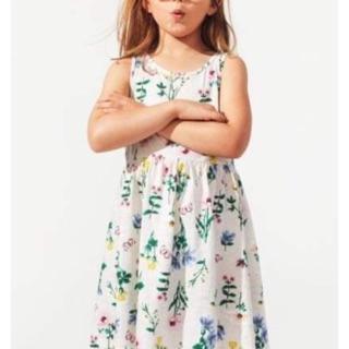 Váy Ao HM 2021