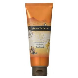Mặt nạ ủ tóc dưỡng chất Ahalo Butter Rich Moist 200ml thumbnail