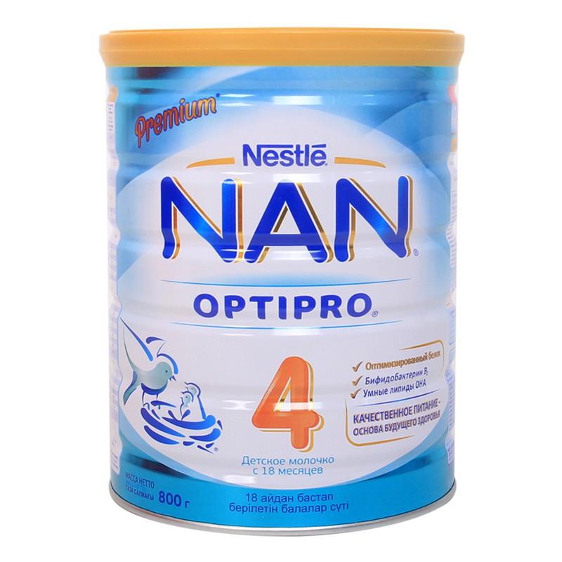 Sữa Nan Nga số3/ 4 hộp 800g