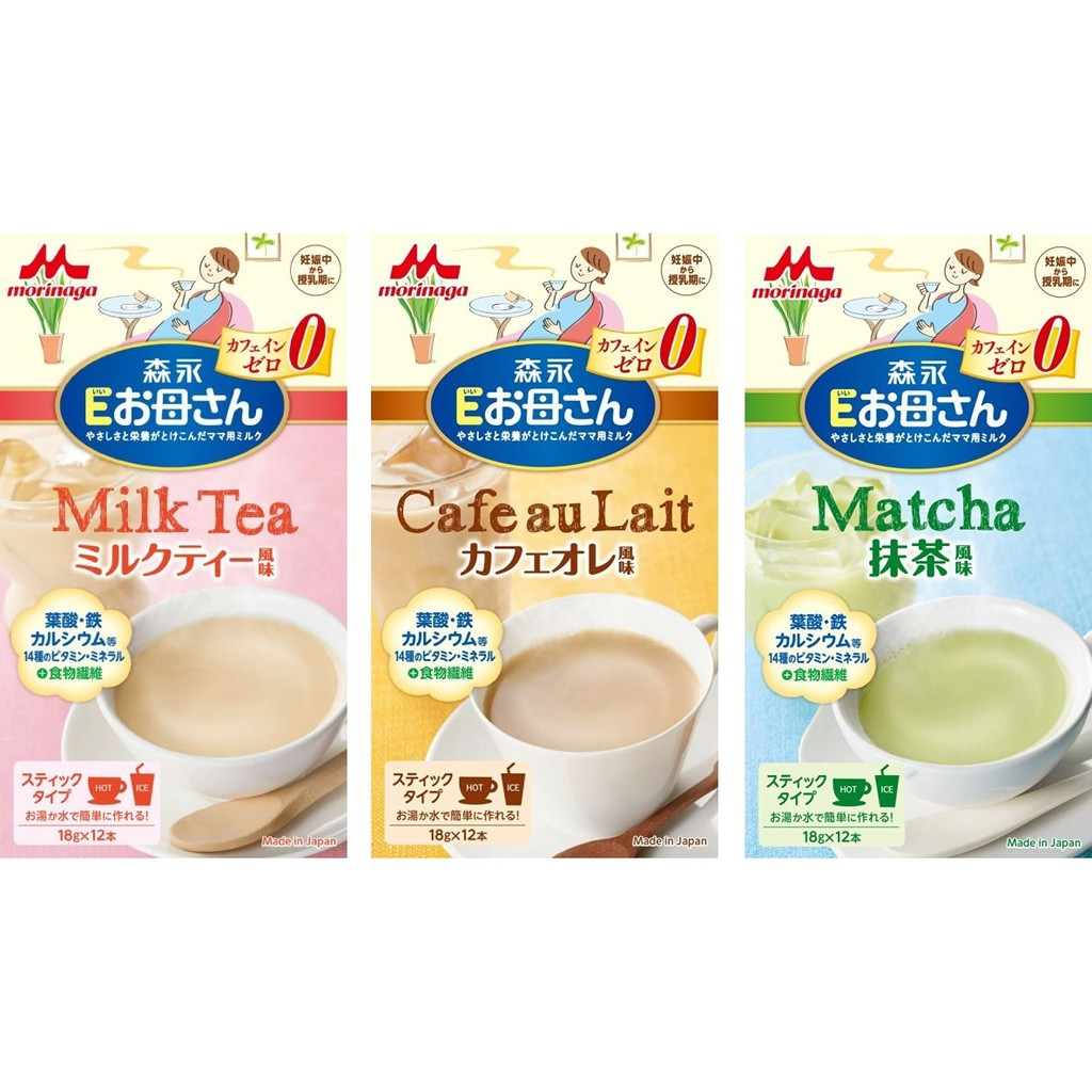 Sữa bà bầu Morinaga thanh