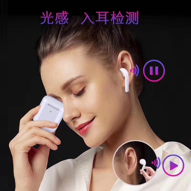 Tai nghe i16 Pro TWS Bluetooth kết nối 5.0 tăng giảm volume
