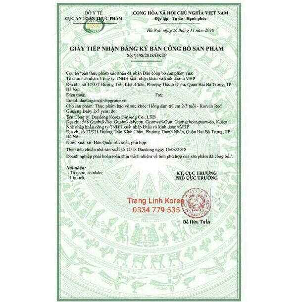 [ Hộp nhỏ 10 gói ] Nước Hồng Sâm Baby Trẻ Em Cao Cấp Hàn Quốc - 23068295 , 4001351784 , 322_4001351784 , 900000 , -Hop-nho-10-goi-Nuoc-Hong-Sam-Baby-Tre-Em-Cao-Cap-Han-Quoc-322_4001351784 , shopee.vn , [ Hộp nhỏ 10 gói ] Nước Hồng Sâm Baby Trẻ Em Cao Cấp Hàn Quốc
