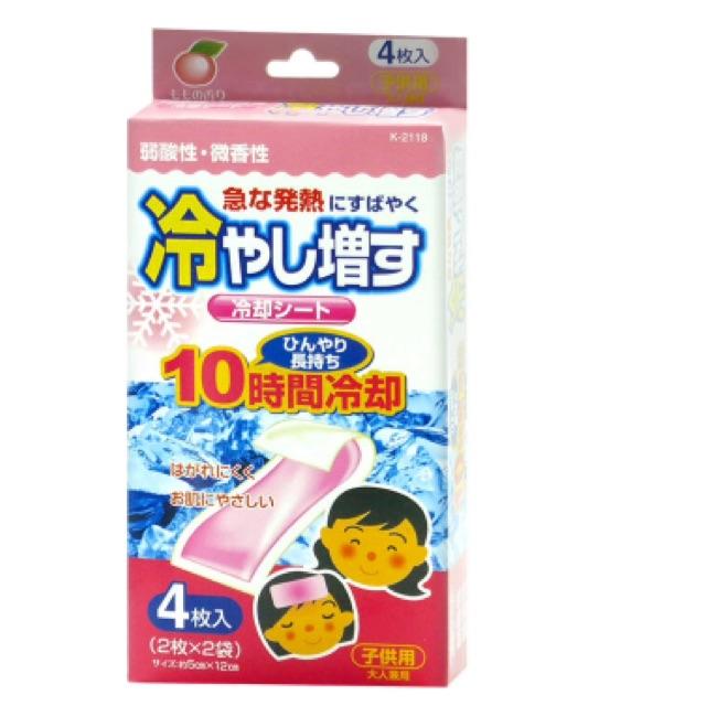 Miếng dán hạ sốt Kokubo 4 miếng hương đào