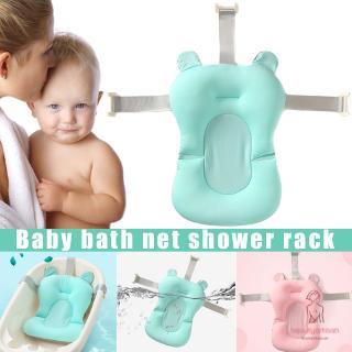 Baby Foldable Bath Tub Pad Infant Safety Shower Antiskid Cushion Plastic Net Mat