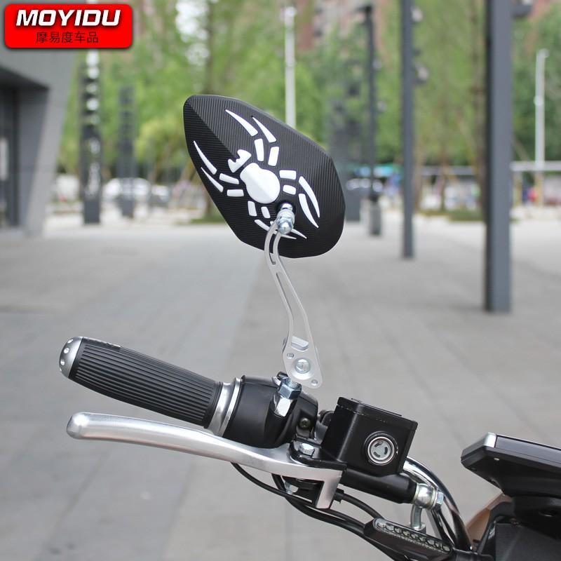 กระจกมองหลังรถจักรยานยนต์ไฟฟ้าแบตเตอรี่รถยนต์กระจกผีรถไฟรถคันเหยียบสากลเต่า Yadi เต่าขนาดเล็ก