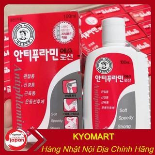 Dầu Nóng Xoa Bóp Antiphlamine 100ml Hàn Quốc thumbnail