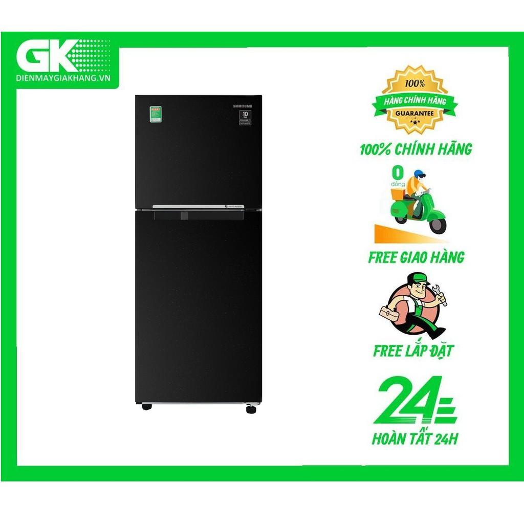 RT25M4032BU - Tủ lạnh Samsung Inverter 256 lít RT25M4032BU/SV Mới 2020
