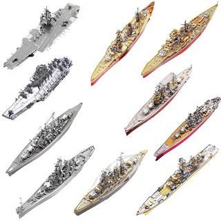 Mô hình thép 3D tự ráp Piececool tàu chiến