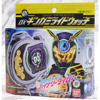 Đồ Chơi Bandai DX Ginga Miride Watch – Kamen Rider Woz