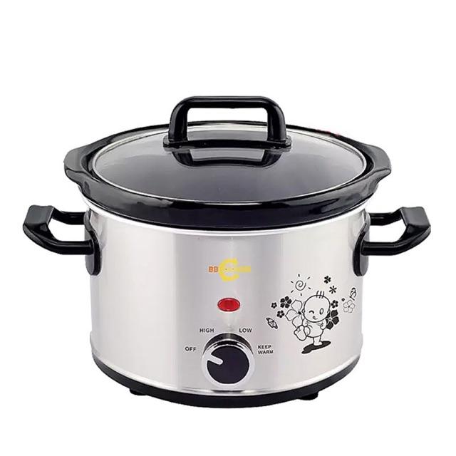 Nồi nấu chậm cao cấp chính hãng BBcooker 2,5 lít