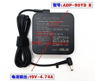 Ban đầu ASUS ROG Player Vương Quốc PG279Q XG32VQ Màn hình Sạc Adapter dòng 19V4.74A thumbnail