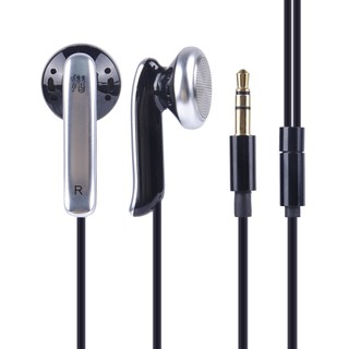 QianYun Qian69 Hifi In Ear Earphone High Qaulity Bass Dynamic Flat Head 3.5mm Earbuds Headset