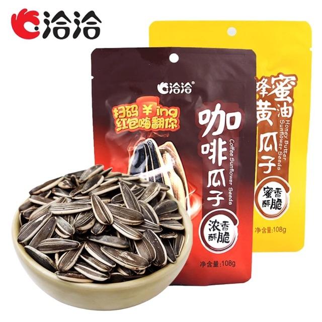 1 Thùng 32 gói hạt hướng dương tẩm vị : Caramel, Cofee, Mật ong - 3185622 , 802410042 , 322_802410042 , 585000 , 1-Thung-32-goi-hat-huong-duong-tam-vi-Caramel-Cofee-Mat-ong-322_802410042 , shopee.vn , 1 Thùng 32 gói hạt hướng dương tẩm vị : Caramel, Cofee, Mật ong