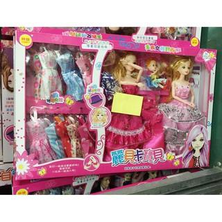 Bộ Búp Bê Thay Váy và rất nhiều phụ kiện dành cho bé gái – [giadungviet360]