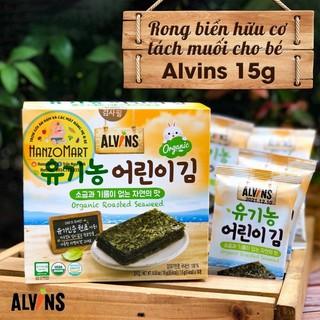 [Mã MKBCS01 hoàn 8% xu đơn 250K] [1 gói] Rong biển tách muối hữu cơ Hàn Quốc ăn dặm cho bé 6m+ thumbnail