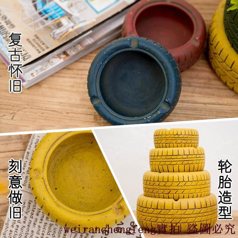 Cement ashtray home decoration furnishings living room study desk decoration cra