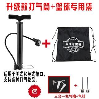 Xe đạp ống bơm khí kim thông dụng pin màu xanh bóng bơm khí bóng đá quả bóng bóng cầm tay bơi vòng tròn thumbnail