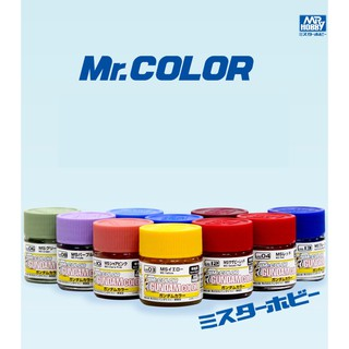 Sơn mô hình MR HOBBY – MR COLOR UG01 ~ UG15