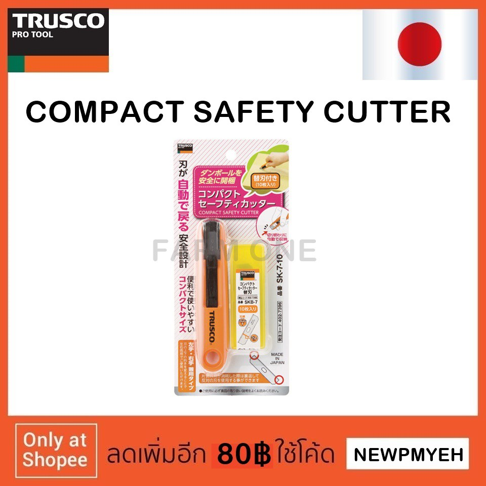 TRUSCO : SK-7 (402-7370) COMPACT SAFETY CUTTER คัตเตอร์พกพา