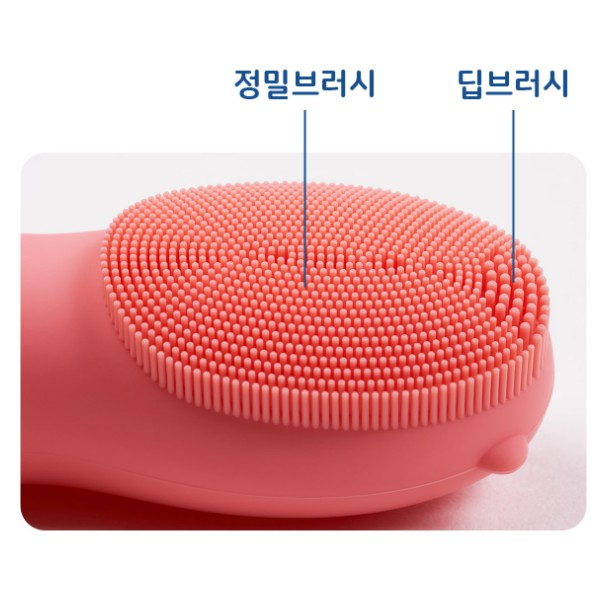 Máy rửa mặt Wellderma Gomdochi Foam Cleanser Set [Tặng kèm Multipurpose Mesh Pouch]
