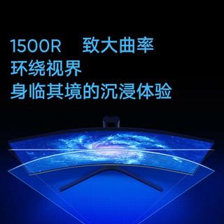 [hot sale 350 + Trạm] Millet 34 inch Surface 4K 144Hz Trò chơi màn hình máy tính thể thao điện tử với cáFEWRJ thumbnail