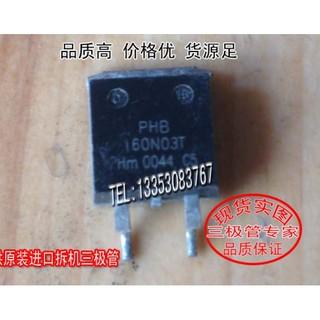 Bộ 5 Chiếc 160N03 MOSFET N-CH 160A 30V TO-263 (loại tốt) thumbnail