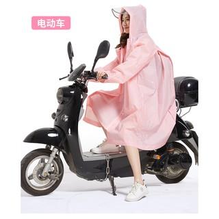 Áo mưa có khoá kéo chuyên dụng đi xe máy xe đạp cho học sinh tiểu học và trung học