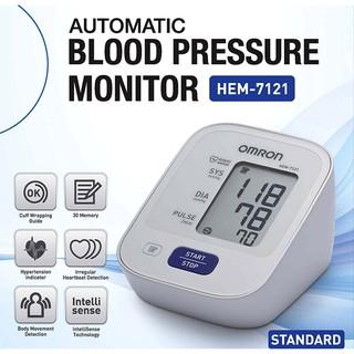 Máy đo huyết áp bắp tay Omron HEM-7121 (BH chính hãng 5 năm)