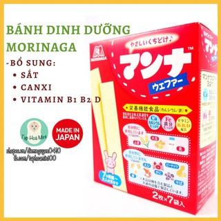 [Date 04 2021] Bánh Dinh Dưỡng Morinaga Nhật - Bổ sung Canxi Sắt Vitamin