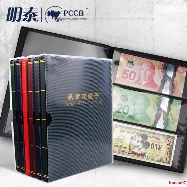 (pccb) ขนาดเล็กหน้าคงเหรียญกระดาษ (สีดําสาม/กระดาษ positioning หนังสือ)