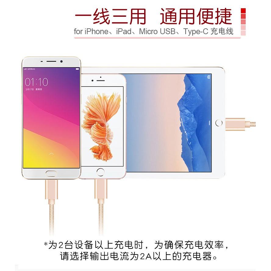 Dây Cáp Sạc Tiện Dụng Cho Điện Thoại Huawei Samsung Xiaomi