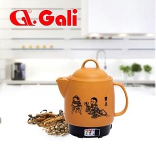 Siêu sắc thuốc có âm báo Gali 3,3L GL-1801, 4L GL-1815