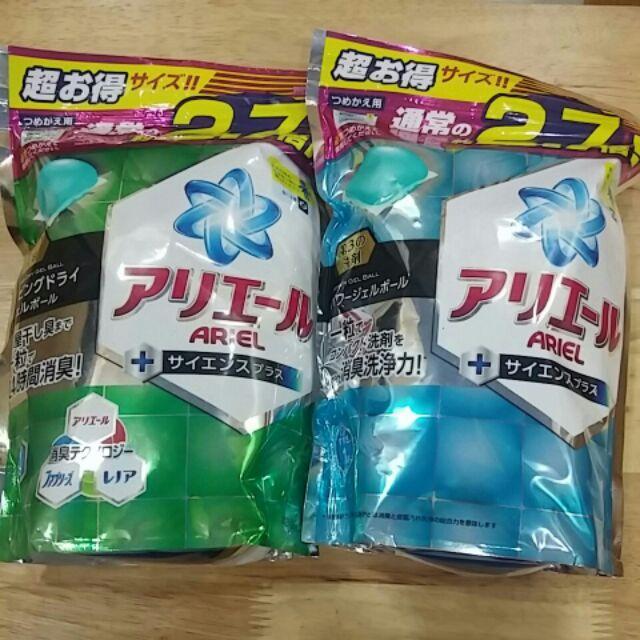 Viên giặt xả Nhật Bản