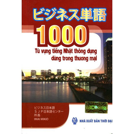 Cuốn sách 1000 Từ Vựng Tiếng Nhật Thông Dụng Dùng Trong Thương Mại - Tác giả: Imai Akio - 3527446 , 1163423880 , 322_1163423880 , 55000 , Cuon-sach-1000-Tu-Vung-Tieng-Nhat-Thong-Dung-Dung-Trong-Thuong-Mai-Tac-gia-Imai-Akio-322_1163423880 , shopee.vn , Cuốn sách 1000 Từ Vựng Tiếng Nhật Thông Dụng Dùng Trong Thương Mại - Tác giả: Imai Akio