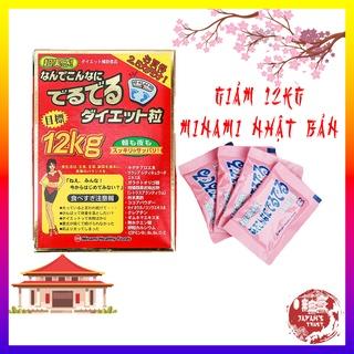 Viên giảm cân 12kg Minami Healthy Foods Japan Nhật Bản thumbnail