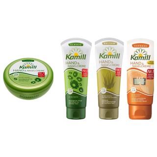 Kem dưỡng da tay và móng tay Kamill, 100ml-150ml