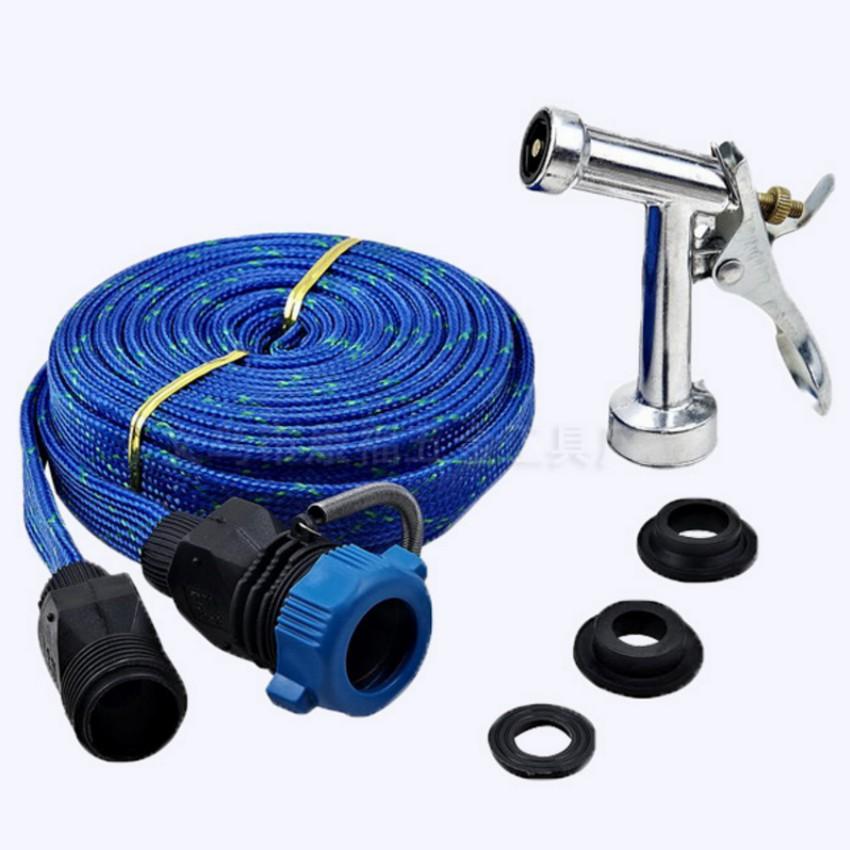 Vòi phun xịt nước rửa xe tưới cây đầu đồng dây 10m 206166 2A (Xanh biển)